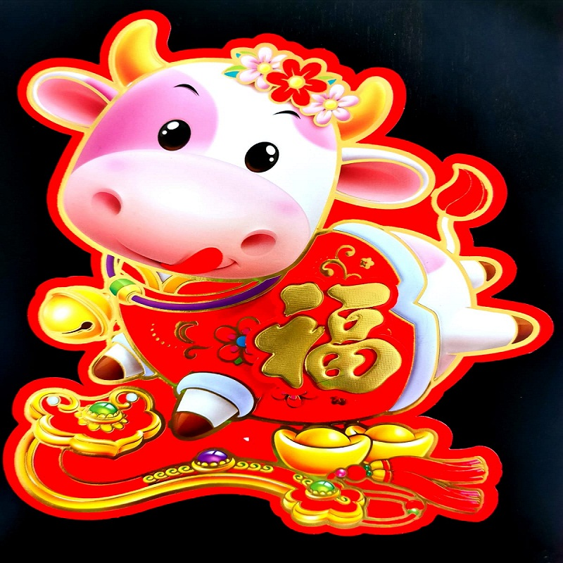 The Year of the White Metal Ox Happy Chinese New Year